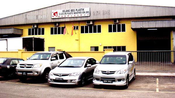 G LEO Factory
