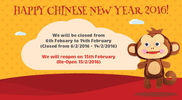 KS Chinese New Year 2016
