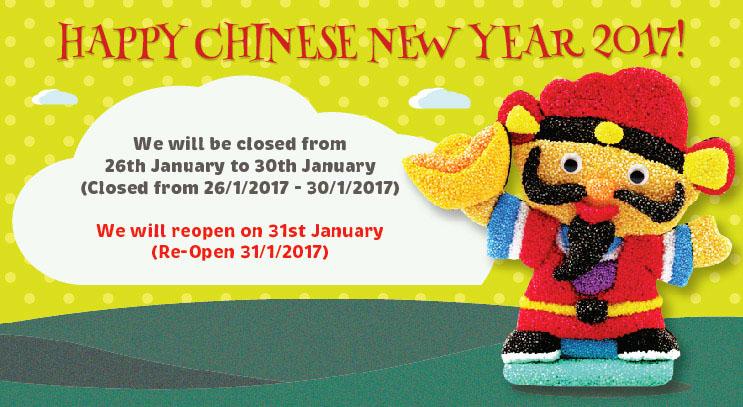 KS Chinese New Year 2017