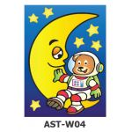 Sand Art *Theme Park* - ASTRONAUT - Sitting on Moon