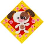 Chinese New Year Foam Clay Canvas Kit - Dog Year