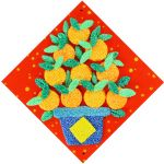 Chinese New Year Foam Clay Canvas Kit - Mandarin Orange