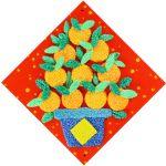 Chinese New Year Foam Clay Canvas Kit - Mandarin Orange