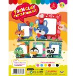 967c1531b38 Beady Foam Clay - Kids Beady Foam Clay Art and Craft Projects and Kits