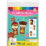 Felt Chinese New Year Kids Wall Deco Pack of 2