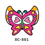 Suncatcher Small Keychain - Butterfly