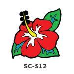 Suncatcher Small Keychain - Hibiscus Flower