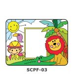 Suncatcher Photo Frame Kit - Safari Park