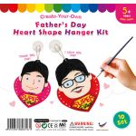 Father's Day Heart Shape Hanger With Suction - Pack of 10