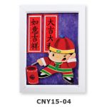Chinese New Year Frame Deco - Chinese Boy