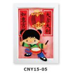 Chinese New Year Frame Deco - Chinese Girl