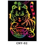 Scratch Art Kit - Chinese New Year - Tiger With Gold Ingot