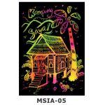 Scratch Art Kit - Malaysian Theme - Kampung House
