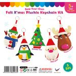 Felt Christmas Plushie - Pack of 5