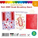 Felt CNY Goat Greeting Card - Pack of 10