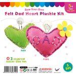 Felt Dad Heart Shape Plushie - Pack of 5