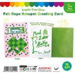 Felt Raya Ketupat Greeting Card - Pack of 10