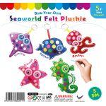 Felt Seaworld Plushie - Pack of 5