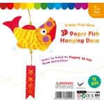 3D Paper Koi Fish Deco - Pack of 12