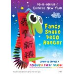 Fancy Snake Deco Hanger - Pack of 10