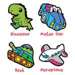 Suncatcher 4-in-1 Keychain Box Kit - Dinosaur, Motor Car, Tank, Aeroplane