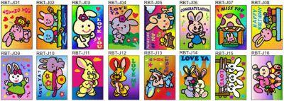 Sand Art Rabbit - Medium