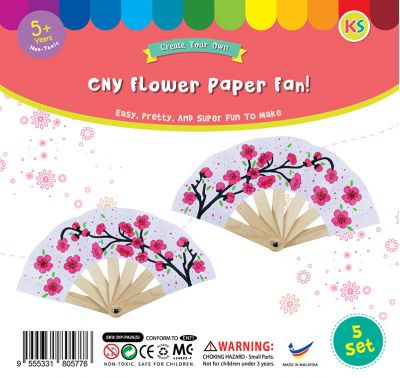 Chinese New Year Paper Fan Pack of 5 - Spring Flower