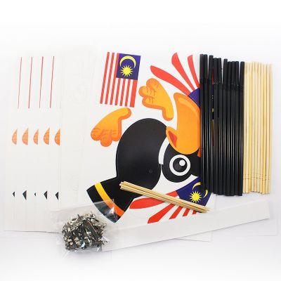 Merdeka Puppet Pack of 10 - Hornbill - Content