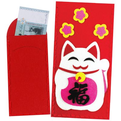 Felt Chinese New Year Ang Pow - Fortune Cat