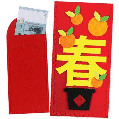 Felt Chinese New Year Ang Pow - Spring Mandarin Orange
