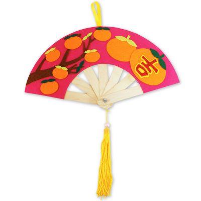 Felt Chinese New Year Fan Pack of 5 - Mandarin OrangeFelt Chinese New Year Fan Pack of 5 - Mandarin Orange