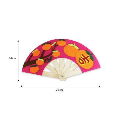 Felt Chinese New Year Fan Pack of 5 - Mandarin Orange - Size