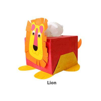 Animal Paper Tissue Box - Lion