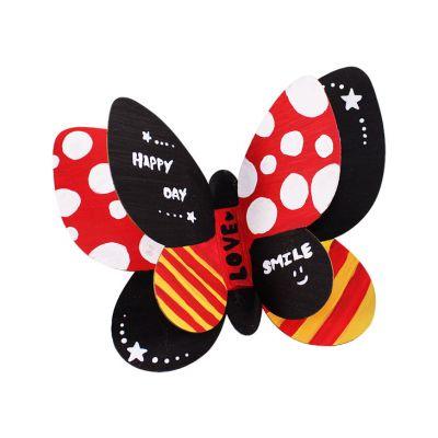 3D Butterfly Magnet - Minnie Butterfly