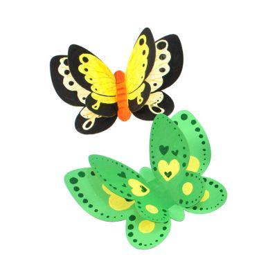 3D Butterfly Magnet - Yellow and Green Butterflies