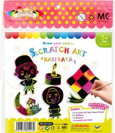 Scratch Art Hari Raya Kit