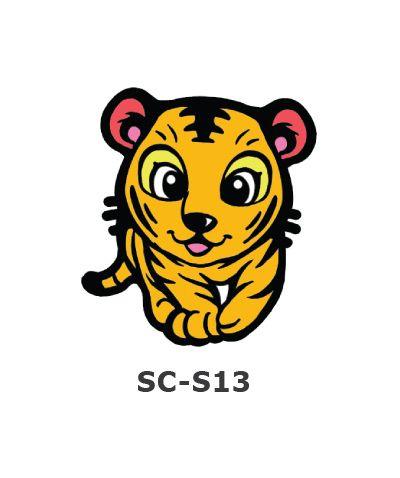 Suncatcher Small Keychain - Tiger