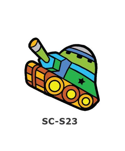 Suncatcher Small Keychain - Tank