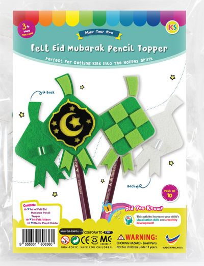 Felt Raya Ketupat Pencil Topper Pack of 10 - Packaging Front