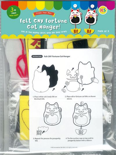 Felt Chinese New Year Fortune Cat Hanger Pack of 5 - Packaging Back