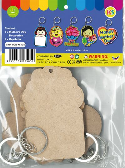 Mother's Day Keychain Pack of 5 - Packaging Back