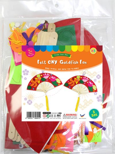 Felt Chinese New Year Fan Pack of 5 - Goldfish - Packaging Front