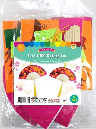 Felt Chinese New Year Fan Pack of 5 - Mandarin Orange - Packaging Front