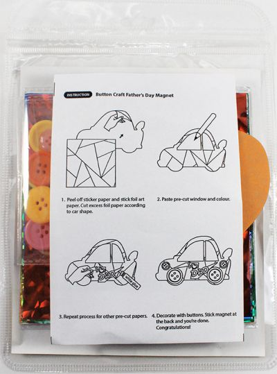 Felt Father's Day Buttons Car Magnet Pack of 5 - Packaging Back