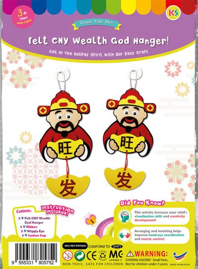 Felt Chinese New Year Wealth God Hanger Pack of 5 - Packaging Front