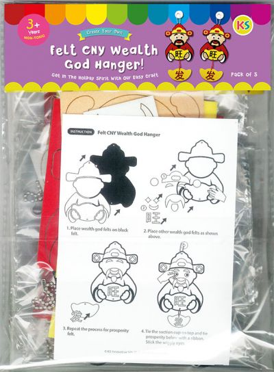 Felt Chinese New Year Wealth God Hanger Pack of 5 - Packaging Back