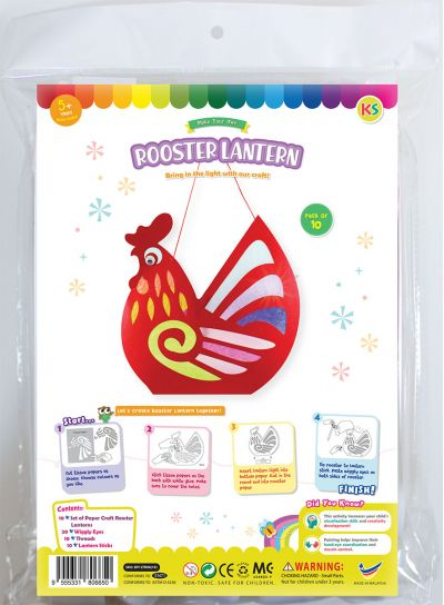 Rooster Lantern Pack of 10 - Packaging Front
