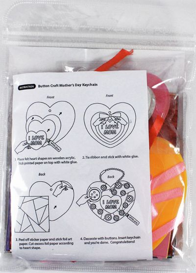 Mother's Day Buttons Heart Keychain - Packaging Back