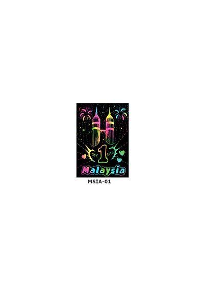 Scratch Art Kit - Malaysian Theme - One Malaysia