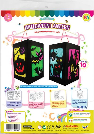 DIY Halloween Lantern Pack of 10 - Packaging Front